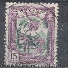 Sellos: CEYLAN(SRI LANKA), . Lote 21418568
