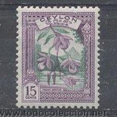 Sellos: CEYLAN(SRI LANKA), . Lote 21418578