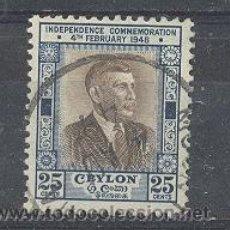 Sellos: CEYLAN(SRI LANKA), . Lote 21418645