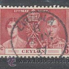 Sellos: CEYLAN(SRI LANKA), 1937. Lote 21418979