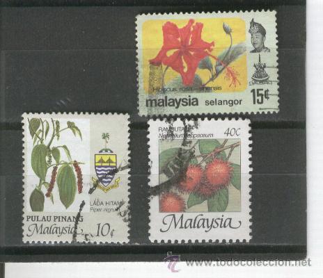 LOTE. SELLOS. MALASIA. MALAYSIA. (Sellos - Extranjero - Asia - Otros paises)