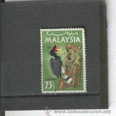 Sellos: MALASIA. MALAYSIA. MALAISIA. SELLOS. PAJAROS. SELLO. . Lote 21765960