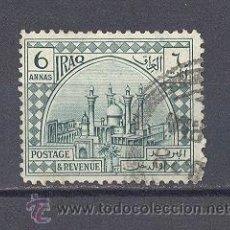 Sellos: IRAQ- 1923-24-USADO. Lote 22163587