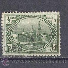 Sellos: IRAQ- 1923-24-USADO. Lote 22163597