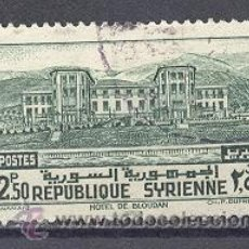 Sellos: REPUBLIQUE SYRIENNE- 1940- YVERT TELLIER 256. Lote 22195369