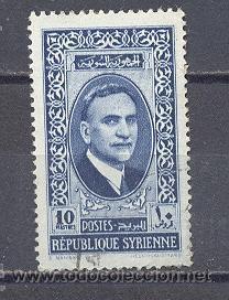 REPUBLIQUE SYRIENNE- 1938-42- YVERT TELLIER 246A (Sellos - Extranjero - Asia - Otros paises)