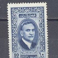 Sellos: REPUBLIQUE SYRIENNE- 1938-42- YVERT TELLIER 246A. Lote 22195439