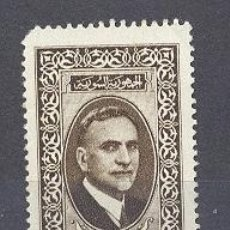 Sellos: REPUBLIQUE SYRIENNE- 1938-42- YVERT TELLIER 247. Lote 22195451