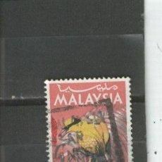 Sellos: SELLOS. MALAYSIA. MALAISIA. PAJAROS. RARO. . Lote 22546836