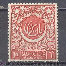 Sellos: PAKISTAN,. Lote 22858971