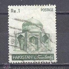 Sellos: PAKISTAN,. Lote 22859046