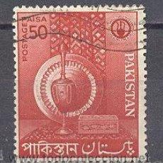 Sellos: PAKISTAN,. Lote 22859100