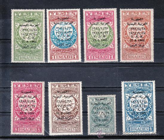 YEMEN REPUBLICA ARABE 1/8 CON CHARNELA, SOBRECARGADO, (Sellos - Extranjero - Asia - Otros paises)