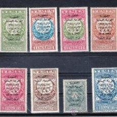 Sellos: YEMEN REPUBLICA ARABE 1/8 CON CHARNELA, SOBRECARGADO, . Lote 23654005