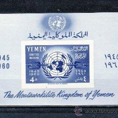 Sellos: YEMEN HB 1 CON CHARNELA, NN.UU., 15º ANIVERSARIO DE LAS NACIONES UNIDAS . Lote 23654091