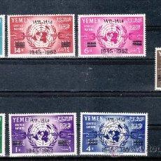 Sellos: YEMEN 127/33 CON CHARNELA, SOBRECARGADO, NACIONES UNIDAS, . Lote 23654618