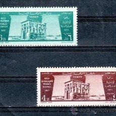 Sellos: YEMEN 117/8 SIN CHARNELA, PRESERVACION DE LOS MONUMENTOS DE NUBIA, . Lote 23654701