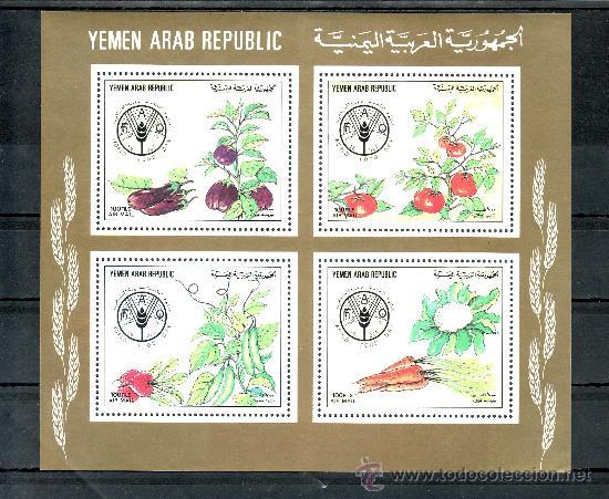 YEMEN REPUBLICA ARABE HB 61 SIN CHARNELA, DIA MUNDIAL DE LA ALIMENTACION, (Sellos - Extranjero - Asia - Otros paises)