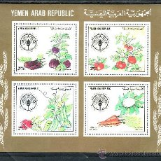 Sellos: YEMEN REPUBLICA ARABE HB 61 SIN CHARNELA, DIA MUNDIAL DE LA ALIMENTACION, . Lote 23597781