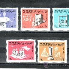 Sellos: YEMEN REPUBLICA ARABE 147/51 SIN CHARNELA, TELECOMUNICACIONES, TELEFONO, TELEGRAFOS, TELEVISION,. Lote 23598113