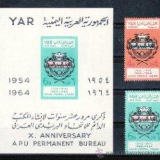 Sellos: YEMEN REPUBLICA ARABE 87, A 32, HB 18 SIN CHARNELA, X ANIVº DE LA UNION POSTAL ARABE. Lote 23598132