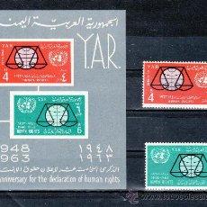 Sellos: YEMEN REPUBLICA ARABE 55/6, HB 6 CON CHARNELA, 15 ANIVº DECLARACION UNIVERSAL DERECHOS HUMANOS. Lote 23598166