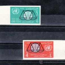 Sellos: YEMEN REPUBLICA ARABE 55/6 SIN DENTAR SIN CHARNELA, 15 ANIVº DECLARACION UNIVERSAL DERECHOS HUMANOS. Lote 23598175