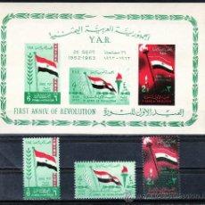Sellos: YEMEN REPUBLICA ARABE 46/8, HB 4 CON CHARNELA, BANDERA, ANIVERSARIO DE LA REVOLUCION . Lote 23653584