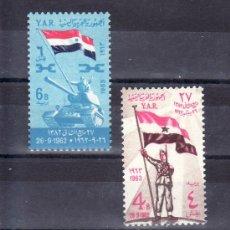 Sellos: YEMEN REPUBLICA ARABE 42/3 CON CHARNELA, EN RECUERDO DEL 26 SEPTIEMBRE 1962, BANDERA, MILITAR, . Lote 23653917