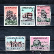 Sellos: YEMEN REPUBLICA ARABE 27/31 CON CHARNELA, SOBRECARGADO, ARQUITECTURA YEMENITA. Lote 23653981