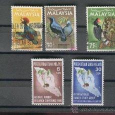 Sellos: LOTE . SELLOS. PAJAROS. MALAYSIA. MALASIA. . Lote 23988777
