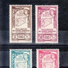 Sellos: SIRIA OCUPACION FRANCESA A 97/100 CON CHARNELA, MAPA, PROCLAMACION DE LA UNIDAD, . Lote 24213099