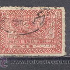 Sellos: ARABIA SAUDITA (REINO DE ARABIA SAUDITA)- USADO. Lote 24620751