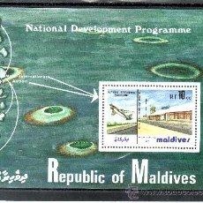 Sellos: MALDIVAS HB 91 SIN CHARNELA, TRANSPORTE, AVION, PROGRAMA DEL DESARROLLO NACIONAL, . Lote 24788946