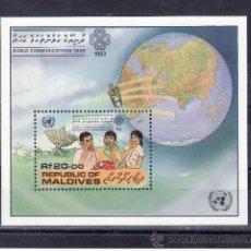 Sellos: MALDIVAS HB 89 SIN CHARNELA, AÑO MUNDIAL DE LAS COMUNICACIONES . Lote 24788971