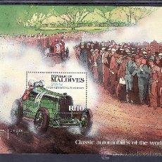 Sellos: MALDIVAS HB 87 SIN CHARNELA, AUTOMOVIL ANTIGUOS, GRAN PREMIO -SUMBEAM- 1924. Lote 27385512