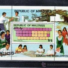 Sellos: MALDIVAS HB 85 SIN CHARNELA, EDUCACION NACIONAL, . Lote 24789043