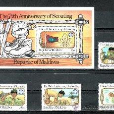 Sellos: MALDIVAS 896/9, HB 81 SIN CHARNELA, DEPORTE, 75º ANIVERSARIO DEL MOVIMIENTO SCOUTS, . Lote 24805045