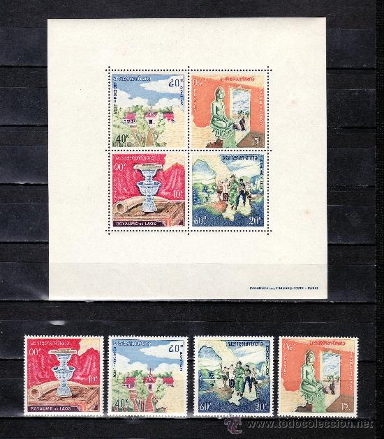 LAOS 97/100, HB 31 SIN CHARNELA, MONARQUIA CONSTITUCIONAL, (Sellos - Extranjero - Asia - Otros paises)