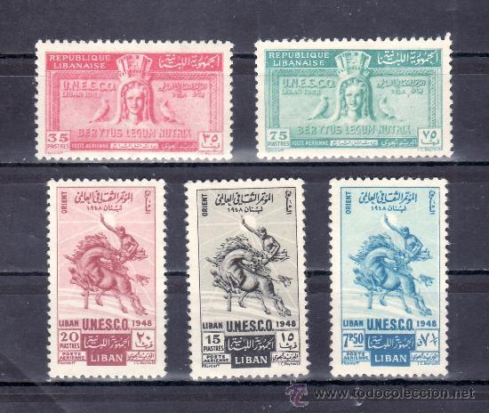 LIBANO A 46/50 SIN GOMA, REUNION DE LA U.N.E.S.C.O., CARRUAJE APOLO, MINERVA, (Sellos - Extranjero - Asia - Otros paises)