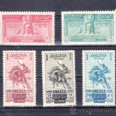 Sellos: LIBANO A 46/50 SIN GOMA, REUNION DE LA U.N.E.S.C.O., CARRUAJE APOLO, MINERVA, . Lote 24883106