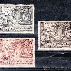 Sellos: LAOS 30/2 SIN CHARNELA, 2500º ANIVERSARIO DEL NACIMIENTO DE BUDA, . Lote 24944117