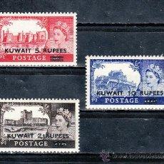 Sellos: KUWAIT 114/6 SIN CHARNELA, SELLOS DE GRAN BRETAÑA SOBRECARGADO, . Lote 24957152