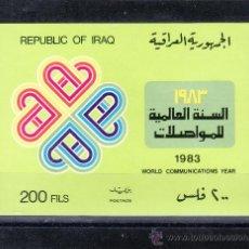 Sellos: IRAQ HB 35 SIN CHARNELA, AÑO MUNDIAL DE LAS TELECOMUNICACIONES, . Lote 25008806