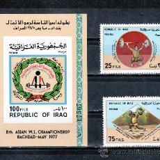 Sellos: IRAQ 823/4, HB 27 SIN CHARNELA, DEPORTE, 8º CAMPEONATO DEL MUNDO DE HALTEROFILIA EN BAGDAD. Lote 25008814