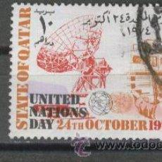 Briefmarken - SELLOS. PAISES RAROS. QATAR. TELECOMUNICACIONES. - 26130882