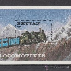 Sellos: BHUTAN HB 102 SIN CHARNELA, FF.CC., LOCOMOTORAS, FERROCARRIL DARJEELING-HIMALAYA . Lote 26593409
