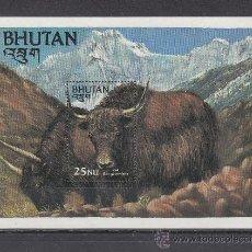 Sellos: BHUTAN HB 99 SIN CHARNELA, FAUNA, . Lote 26593438