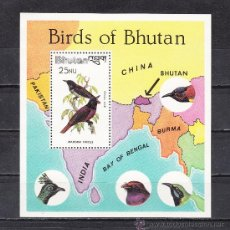 Sellos: BHUTAN HB 81 SIN CHARNELA, FAUNA, AVES, PAJAROS, . Lote 26593587