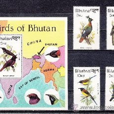 Sellos: BHUTAN 554/7, HB 81 SIN CHARNELA, FAUNA, AVES, PAJAROS, . Lote 26594012